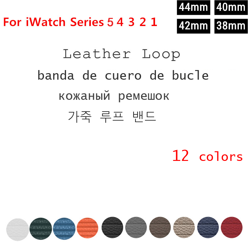 Genuine Leather Loop Strap For Apple Watch Band 44mm 40mm 42mm 38mm Leather Magnetic Loop Bracelet Iwatch 5 4 3 2 Accessories