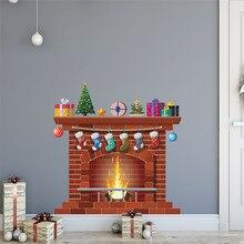 2020 веселый рождественский счастливый камин, креативный домашний декор, настенная самоклеящаяся ПВХ Наклейка на стену, Настенный декор для гостиной, обои