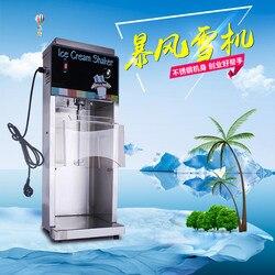 2019 Fruit Yogurt Ice Cream Blender Real Fruit Ice Cream Mixer Yogurt Ice Cream Mixer Machine