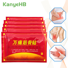 24pcs/3bags Chinese Pain Patch Medical Plasters Joint Pain Muscle Pain Relieving Patch Knee Rheumatoid Arthritis Stickers A094 32pcs 4bags chinese medical plasters snake oil for muscle pain relieving patch arthritis pain patchs health care d1502