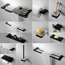 Black Bathroom Accessories Bath Hardware Set paper holder To