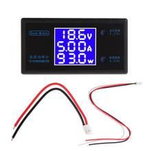 Dc 0 50 в 5a 250 Вт Вольтметр Амперметр ваттметр ЖК панель Напряжение