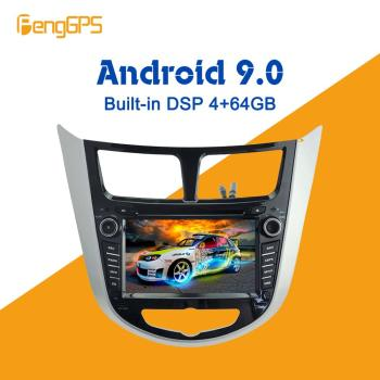 Android 9.0 4+ 64GB px5 Built in DSP Car DVD Player Multimedia Radio for Hyundai Solaris Verna i25 GPS Navigation Radio Stereo image
