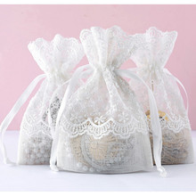 12pcs High Quality White Lace Gift Bags High-grade Jewelry Packaging 10X14CM Wedding Candy Box