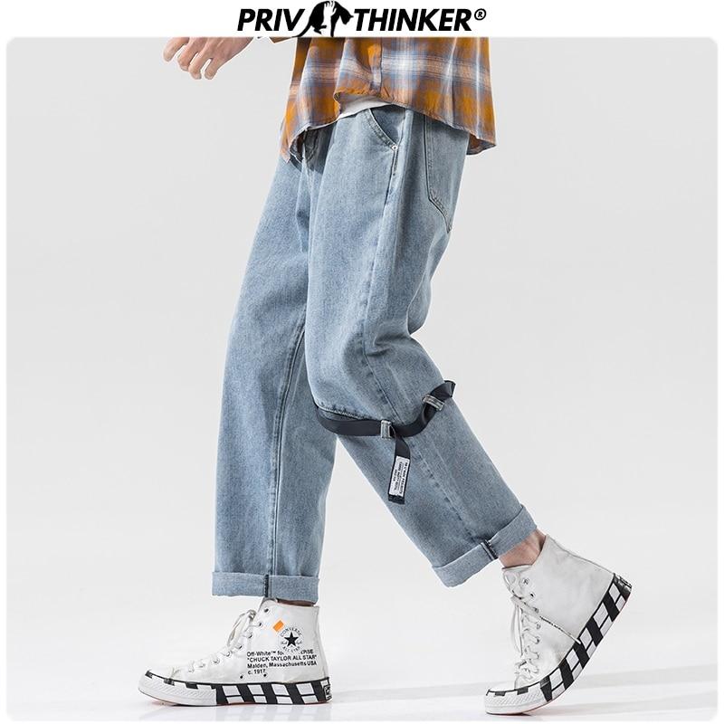 Privathinker Men 2020 Straight Japan Style Loose Jeans Ankle Pants Mens Streetwear Casual Hip Hop Denim Pants Male Jeans Bottoms