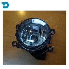 цена на Free H11 Bulbs for NISSAN Navara D40 Pickup 2005-2015 High Brightness Fog Lamps for Pathfinder R51 Pixo UA0 Fog Lights