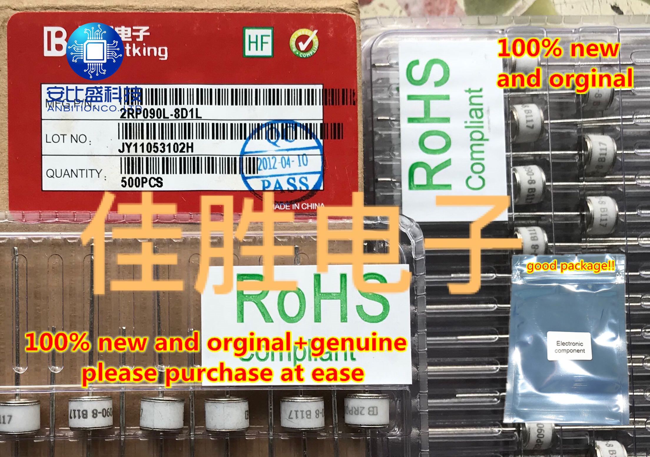 20pcs 100% New And Orginal 2RP090L 90V Ceramic Gas Discharge Tube In Stock