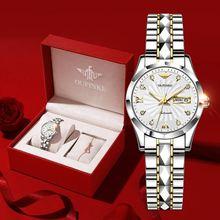 Механические Женские часы oupinke модные швейцарские роскошные