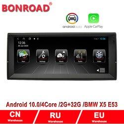 Автомобильный мультимедийный плеер Bonroad, 10,25 дюйма, Android 10, для BMW E39 5 Series 1996-2003, автомагнитола, DVD, GPS-навигация, 2 Гб ОЗУ, 32 Гб ПЗУ