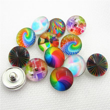 New 20pcs/lot Ginger Glass Rainbow Snap Buttons Fit 18mm Snap button Charms pendants DIY Jewelry Bracelets&Bangles(China)