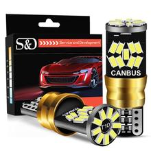 2Pcs T10 LED Canbus W5W LED Light Bulbs No Error 27SMD Car Interior Reading Parking Lamp Auto Led Trunk Side Door Lamp White