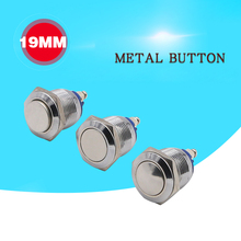 19mm 12V 24V 220V Metal Button Switch Waterproof Auto Reset Momentary Push Power Switches for Car Computer