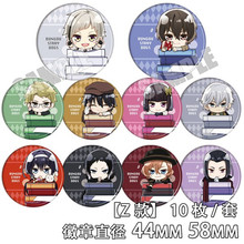 Cosplay Bungou Stray Dogs Promotion-Shop for Promotional