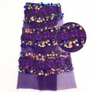 Purple nigerian tulle lace fabrics 2020 sequin mesh fabric for evening dress 5yard / lot PLF-88