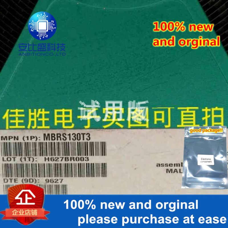 25-50pcs 100% New And Orginal MBRS130T3 DO214AA Silk-screen B13  In Stock