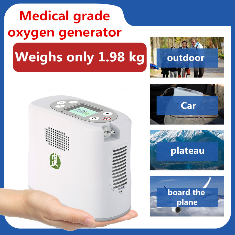 Portable medical grade oxygen concentrator generator mini 5L  oxygen generator machine household elderly outdoor travel carOxygen  Machine