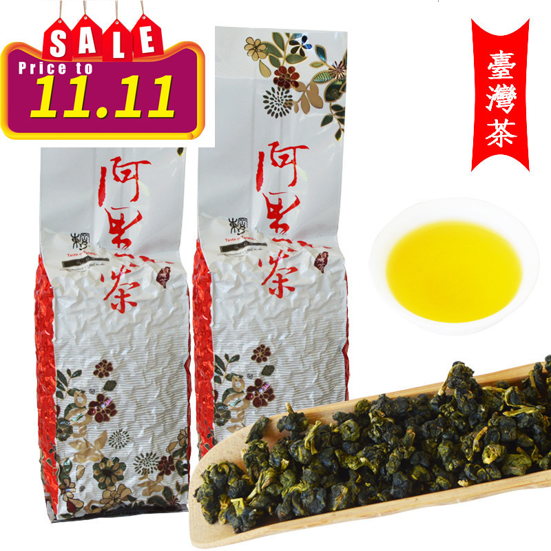 Taiwanese Alishan Tea Alpine Oolong Tea, Light Carbon Baked Fragrant 150g 300g Bag