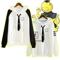 Anime Assassination Classroom Korosensei Hoodies Cosplay Costume Hooded Coat Unisex Kawaii Sweatshirts