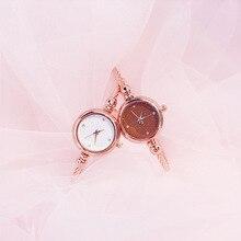 Women Starry Diamond Watch Luxury Bracelet Set Watches Ladies Casual Alloy Band Quartz Wristwatch Female Clock