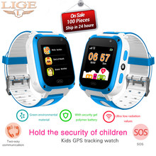 LIGE2019 Smart Children's Game Watch Support SIM Card LBS Locator Tracker Anti-lost Security Baby Smart Watch For Android Phone(China)