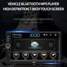 1Set Car Multimedia MP5 Player Entertainment Video Audio Stereo Radio USB FM HD Touch Screen Digital Display Bluetooth T21A