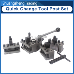 Набор инструментов для быстрой смены токарного станка WM210V, WM180V, 0618, 12x12 мм, подставка для инструментов для перекачивания кровати 120-220 мм