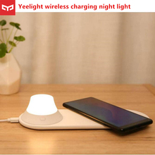 Yeelight Wireless Charger with LED Night Light Magnetic Attraction Fast Charging For iPhones Samsung Huawei P40 phones
