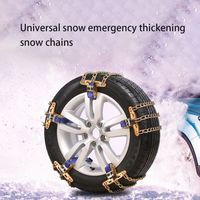 Adjustable Winter Car Tyre Roadway Safety Tire Snow Anti skid Safety Double Snap Skid Wheel Chains