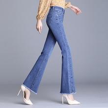 High Quality Women Flare Jeans 2020 Spring Slim Wide Leg Ladies Cotton Denim Trousers Elastic High Waist Pantalon Jean pants