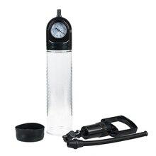 Pressure Gauge Penis Enlargement Vacuum Pump Penile Erection Extender For Men Cock Pump Enlarger Sex Toys Enlarger Adult Product