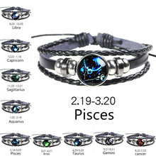 12 Zodiac Constellation Sign Punk Black Button Braided Leather Bracelet for Men Women Glass Dome Cancer Leo Virgo Libra Jewelry(China)