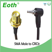 Wholesale 10pcs RF Pigtail SMA Male to CRC9 male Connector RG316 Coaxial Extension Cable SMA to CRC9 Antenna Adapter 20CM Cable стоимость