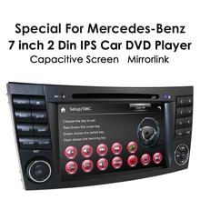 Автомобильный DVD GPS радио мультимедиа для Mercedes Benz E-Class W211 W463 W209 W219 2003-2009 монитор SWC Бесплатная карта 8G DAB + RDS игра