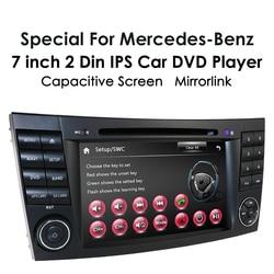 Car DVD GPS Radio Multimedia For Mercedes Benz E-Class W211 W463 W209 W219 2003-2009 Monitor SWC Free 8G Map Card DAB+ RDS Game