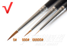 3 in 1 Modeling Pointed Round Brush Combo Set Gundam Model Kit Tool 0# 000# 00000#(China)