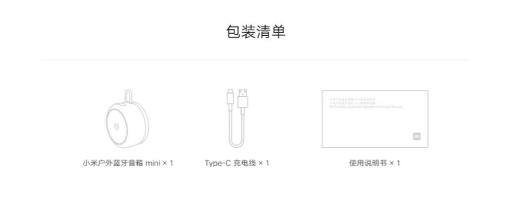 Xiaomi Outdoor Bluetooth speaker Mini Portable Wireless IP55 dustproof waterproof Speaker MP3 Player Stereo Music surround Speakers (6)