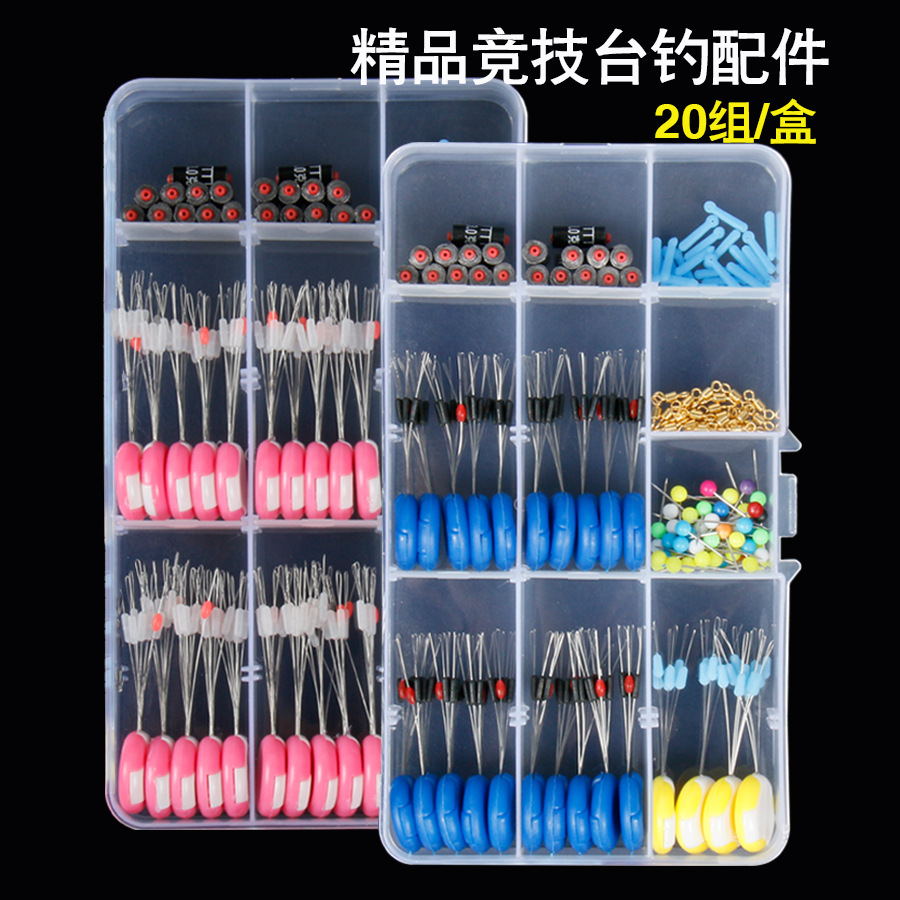 Fishing Space Beans Set Silica Gel Lead Sheet Float Rest Athletic Water Shadowless Full Set Combination Fishing Gear Angling Ant|Floodlights| |  - title=