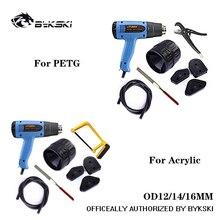 Bykski PC Water Cooling Bend Tool Kit For Acrylic+PETG Hard Tube Pipe Bender/Cutter/Heat Gun/Chamfer/Rubber/Strip/Steel Saw