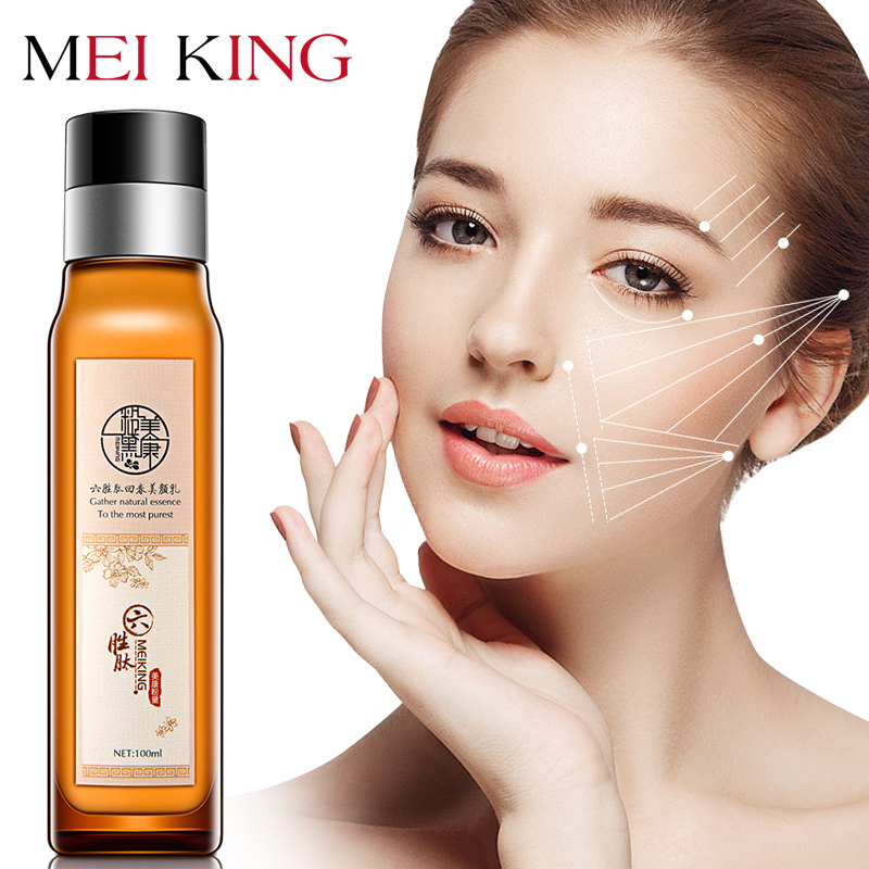 MEIKING Emulsion Face Cream Serum Anti-Aging Desalination Fine Lines Moisturizing Whitening For Allergic Dry Skin Care Tight New