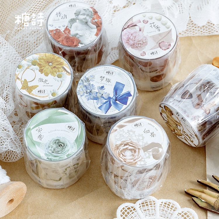 2pcs/1lot Washi Masking Tapes Lady's Secret Series Decorative Adhesive Scrapbooking DIY Paper Japanese Stickers 2M