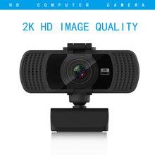 Веб камера 2k с автофокусом usb full hd веб микрофоном для mac