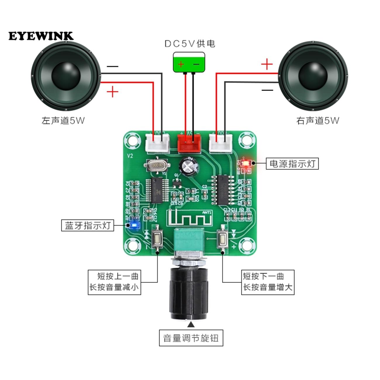 Placa amplificadora bluetooth XH-A158 ultra transparente, placa amplificadora sem fio diy, alta potência pam8403, 5w * 2