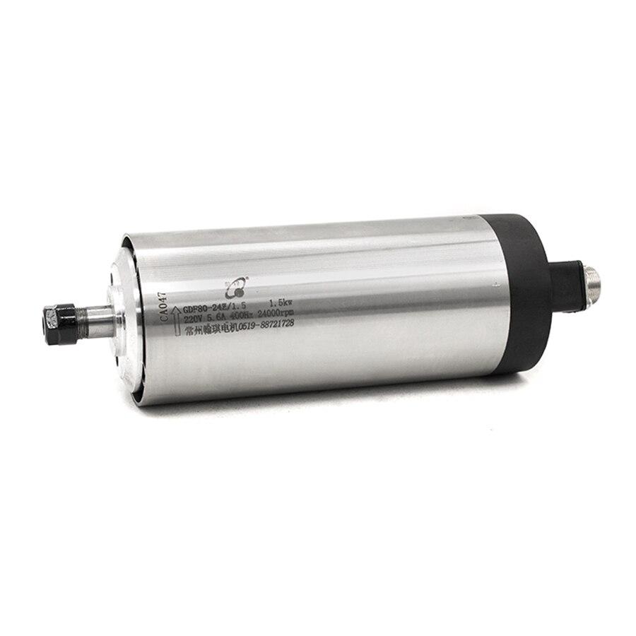 Шпиндель воздушного охлаждения GDF80-24Z/1.5 cnc machine hqd ЧПУ шпиндель