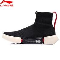 Li Ning Men NYFW Wade Essence II Basketball Culture Shoes LiNing li ning Sneakers Sport Shoes ABCM113 XYL144