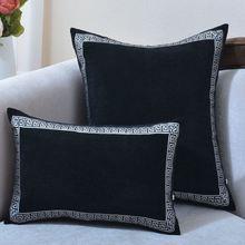 Высококлассный неоклассический чехол для спинки, китайский стиль, Европейский вельветовый чехол для подушки, вышивка, сшитые Чехлы, чистый цвет