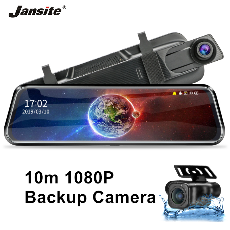 Jansite 10 inch <font><b>Car</b></font> <font><b>DVR</b></font> <font><b>mirror</b></font> 1080P Stream Media recorder Super Night Vision dash cam Automotive Registrar 10m rear view camera image