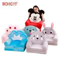 Kawaii Lazy Sofa Baby sofa Tatami Cartoon Crown Folding Sofa Plush Toy Creative Backrest Children Seat Birthday Gift