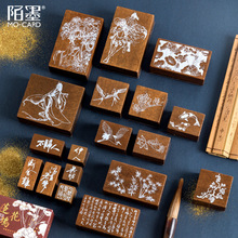 Stamp Stationery Scrapbooking Wooden Style Chinese for DIY Craft Vintage Carp Crane