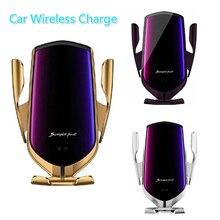 Беспроводной автомобильный держатель для зарядного устройства с инфракрасным датчиком, быстрая зарядка для Samsung S10, S9, S8, iPhone X, XR, XS11, 8, автома...