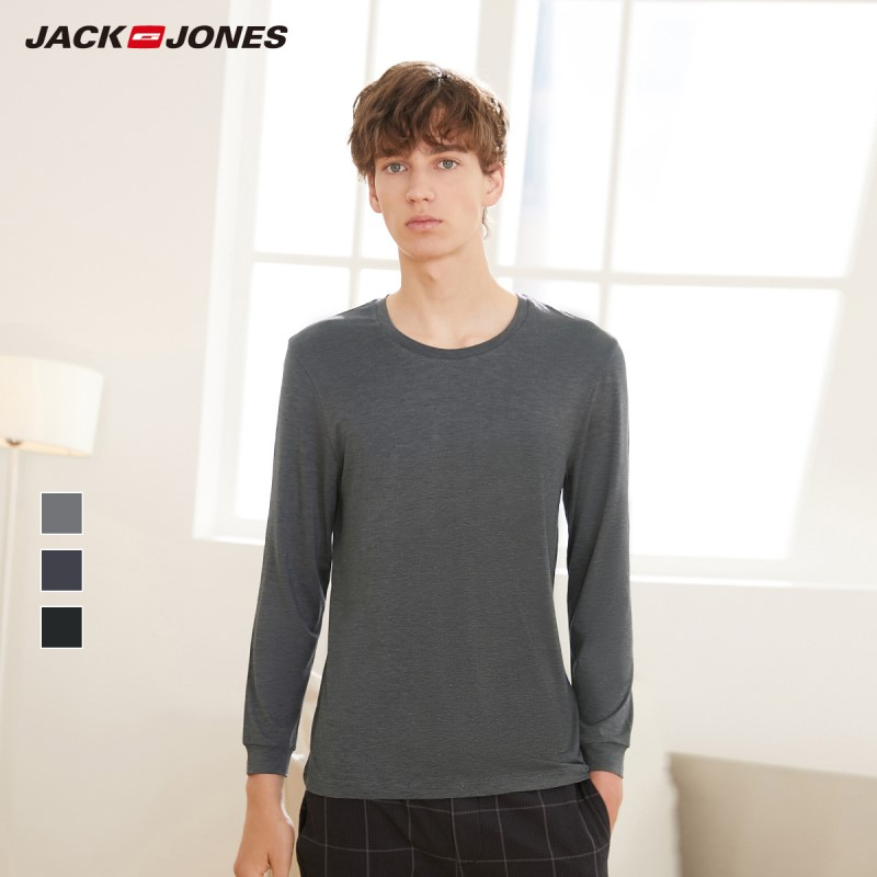 JackJones גברים של מזדמן נוח Celwarm תרמית תחתוני בגדי גברים בסיסית | 2194HE503